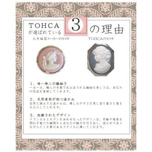 【陶華・TOHCA】シルバー・ラウンド薔薇ローズカメオ・グレーのタイピン(ネクタイピン)