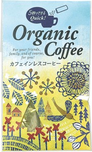 TOW:ソルーン【オーガニック カフェインレスコーヒー】