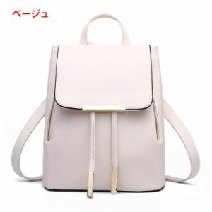 かわいい小ぶりリュック レザー 韓国 バッグ