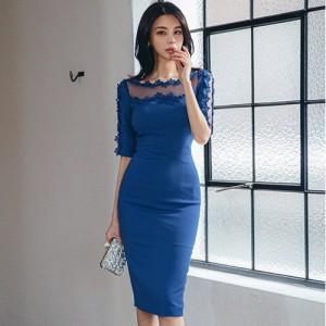キャバ ドレス キャバドレス ワンピース ミディアムドレス タイト デコルテ メッシュ 鮮やか 透け感 ブルー S M L XL