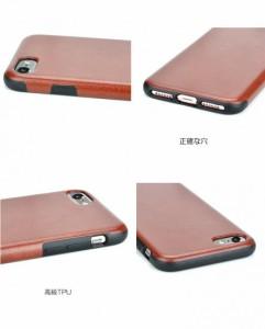 iPhone7 ケース クリア 耐衝撃 TPU アイフォン 7 ソフトケース おすすめ おしゃれ スマホケース