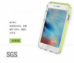 iPhone7 クリアケース 耐衝撃 TPU 2重構造 アイフォン7プラス 耐衝撃カバー おすすめ おしゃれ スマホケース