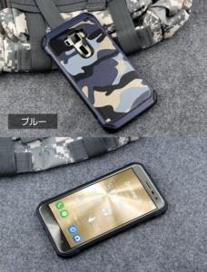 ZenFone 3 ZE520KL  ケース 耐衝撃 TPU ゼンフォン3 迷彩 ソフトケース おすすめ おしゃれ スマホケース