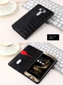 ZenFone 3 Deluxe ZS550KL ケース 手帳型 レザー クロコダイル風 ワニ革調 おしゃれ カード収納 ンフォン3 デラックス 手帳型レザーケー