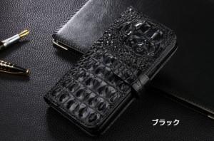ZenFone 3 Max ケース 手帳型 レザー クロコダイル調 ワニ柄風 ZC520TL カード収納 ゼンフォン3 Max 手帳型レザーケース おすすめ おし