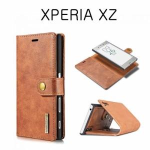 Xperia XZ ケース 手帳型 レザー 着脱式 上質で高級なPU カード収納 スリム シンプル エクスぺリアXZ 手帳型カバー おすすめ おしゃれ