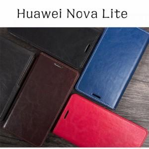 HUAWEI nova lite ケース 手帳型 レザー カード収納 シンプル おしゃれ PUレザー ファーウェイ ノバ ライト手帳型レザーケース おすすめ