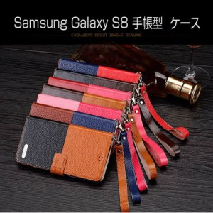 Samsung Galaxy S8   ケース 手帳型 レザー カバー カード収納付き サムスン ギャラクシーS8 手帳型レザーケース おすすめ おしゃれ ス