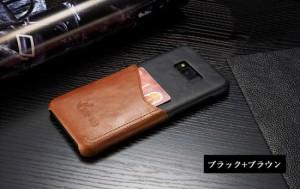 Samsung Galaxy S8   ケース レザー カード収納 上質 高級 PU レザーおしゃれ かっこいい ヴィンテージ おしゃれ サムスン ギャラクシー