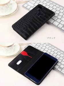 ASUS ZenFone Zoom S ZE553KL 手帳型 ケース クロコダイル調 ワニ柄風 カード収納 手帳タイプ レザーケース 衝撃吸収 落下防止 android