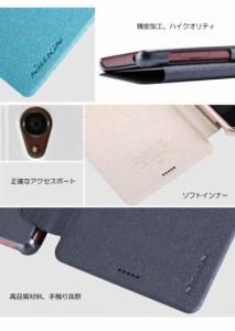 Xperia Z3 手帳型 ケース レザー エクスペリア ゼット3 カバー 液晶保護 革 レザーケース かわいい おしゃれな XperiaZ3 ケース おすす
