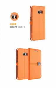 Samsung GALAXY S7 Edge ケース 手帳 レザー カバー かっこいい おしゃれな 上質 高級 PUレザー ギャラクシーS7 エッジ 手帳型レザー