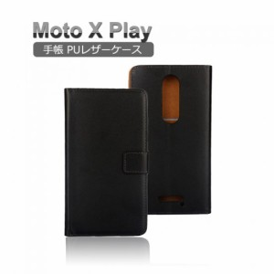 Moto G4 Plus  ケース 下開き フリップ レザー 縦開き カバー シンプル スリム/薄型 手帳型レザーケース モトローラ 保護カバー motoro