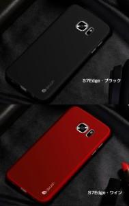 Samsung GALAXY S7 Edge ケース シンプル スリム ベーシック おしゃれ ギャラクシーS7 エッジ ハードカバー おすすめ  スマホケース