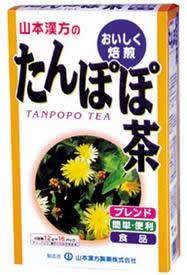山本漢方 たんぽぽ茶 12g×16包 タンポポ茶 タンポポのお茶 たんぽぽのお茶 ローカフェイン ローカロリー 健康茶 ※軽減税率対商品
