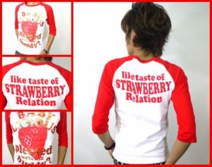 【メール便対応商品】ストロベリー&ゴールド★ラグラン7分丈Tシャツ☆白×赤(型番910s9123)