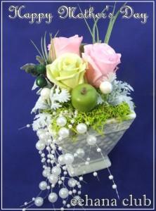 母の日★プリザーブドフラワー【かわいいピンク】3,500円 【送料無料】ネット特価!