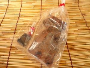 当店特製■九州産 味わい鶏たたき[約200g・1袋]特製しょうゆたれ付★お刺身でどうぞ♪