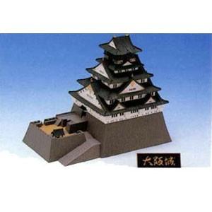 日本の名城【1/350 No.S-22 大阪城】スタンダード名城コレクション