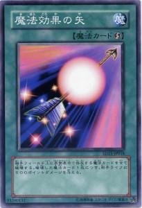 """""""魔法効果の矢 ノーマル SD15-JP018 【魔法カード】 【遊戯王カード】"""""""