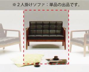 完成品 レトロソファー 木製フレーム ベンチソファー 2人掛けソファー 2pソファー 応接ソファー ブラック