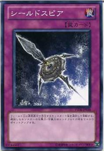 """""""シールドスピア ノーマル TAEV/YSD6 【遊戯王カード】"""""""