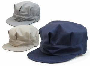 作業帽 大きいサイズ 大きい帽子 M〜2L 最大60cm 八角 ワ ークキャップ exas