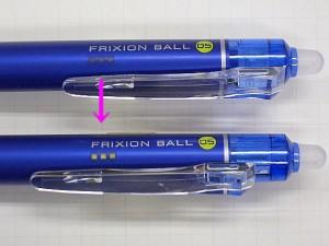 消せる フリクション ボールペン ノック式 単色 LFBK23EF 0.5mm パイロット  248円 メール便OK
