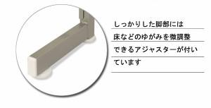 【送料無料!ポイント2%】ショップ風に演出突っ張りラダーハンガー63cmロッカータイプ 2色