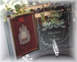 名入れ彫刻【ガラスの写真たて】誕生日プレゼント・結婚祝い・結婚記念・記念日プレゼント