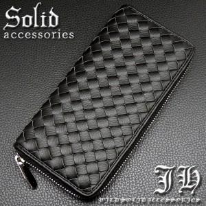 fb728dc0912a ラウンドファスナー 編込み ブラック 黒 ウォレット 財布 プレゼント シンプル 【sai29】