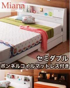be605690b7 【送料無料】フラップテーブル引出付ベッド・セミダブル・2色対応(