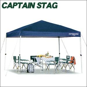 """""""CAPTAIN STAG キャプテンスタッグ クイックシェード 300UV-S キャスターバッグ付き M-3281 サンシェード,タープ"""""""