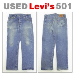 """USED Levis 501 レギュラー W36L30 MADE IN USA [リーバイス 00501]"""