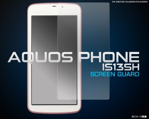 【AQUOS PHONE IS13SH用】液晶保護シール* au(エーユー)アクオス フォン IS13SH用液晶画面保護フィルム(FAIS13SH-CL )