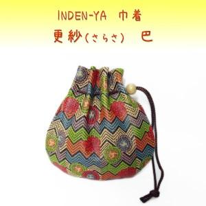 【即納】和物手提げ袋/印伝巾着袋/更紗/巴柄/5753tomoe