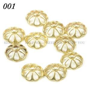 【メール便対応】ビーズキャップ真鍮 10個セット ゴールド 花型 アクセサリーパーツ ロンデル 天然石アクセサリーにどうぞ!┃