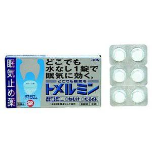 【第3類医薬品】  トメルミン [12錠]
