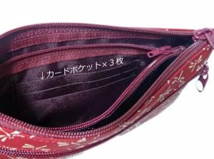 印傳屋/送料無料!和柄ポーチ/印伝/赤地白漆/とんぼ柄/4407-13008