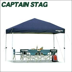"""""""送料無料CAPTAIN STAG キャプテンスタッグ クイックシェード 300×200UV-S キャスターバッグ付き M-3280 サンシェード,タープ"""""""