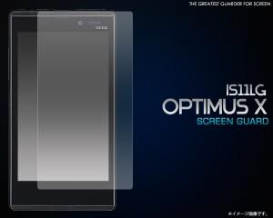 """【Optimus X IS11LG用】液晶保護シール* au(エーユー)オプティマス エックス IS11LG用液晶画面保護フィルム(FAIS11LG-CL)"""