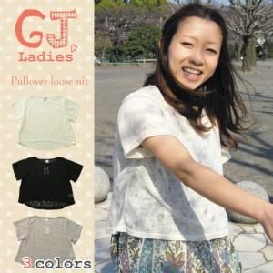 【GJLadies】ショート丈プルオーバールーズニット/サマーニット/レースブラウス/ GAT005