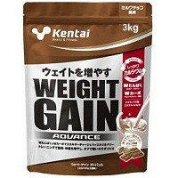 ウエイトゲイン アドバンス ミルクチョコ風味 3kg 【送料無料/Kentai(ケンタイ)/健康体力研究所】