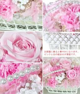 【誕生日】 【花】 【送料無料】プリザーブドフラワー 真珠とバラの淑女 【女性】