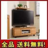 【送料無料!ポイント5%】TV上にもディスプレイスペースバックパネル付きコーナーテレビ台