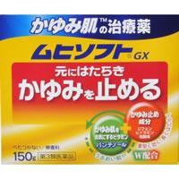 """""""【第3類医薬品】  ムヒソフトGX 150g"""""""