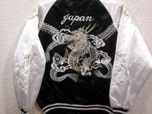 スカジャン 日本製本格刺繍のスカジャン つづき龍