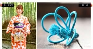 送料無料 浴衣 帯紐 【簡単アレンジ 浴衣&和装飾りシリーズ 正絹 飾り紐(d3669) 】 ※ゆうパケット対応