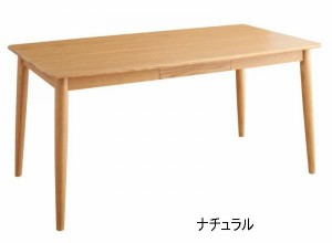 【送料無料!ポイント2%】ナチュラルテイスト 天然木タモ無垢材ダイニングunicaユニカ テーブル幅150