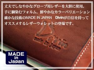 4dadb18de220 カラー. Divin デュヴァン 財布 二つ折りレザーウォレット グローブ用レザー使用 【DV-014】. トップ
